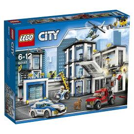 【オンライン限定価格】レゴ シティ 60141 レゴシティポリスステーション【送料無料】