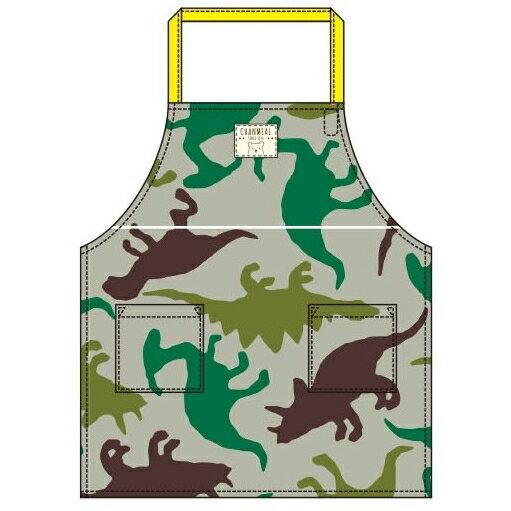 トイザらス限定 キッチンエプロン(恐竜柄)