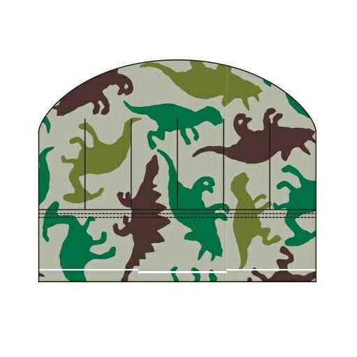 【クリアランス】トイザらス限定 キッチン帽子(恐竜柄)