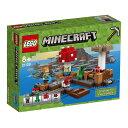 レゴ マインクラフト 21129 きのこの島