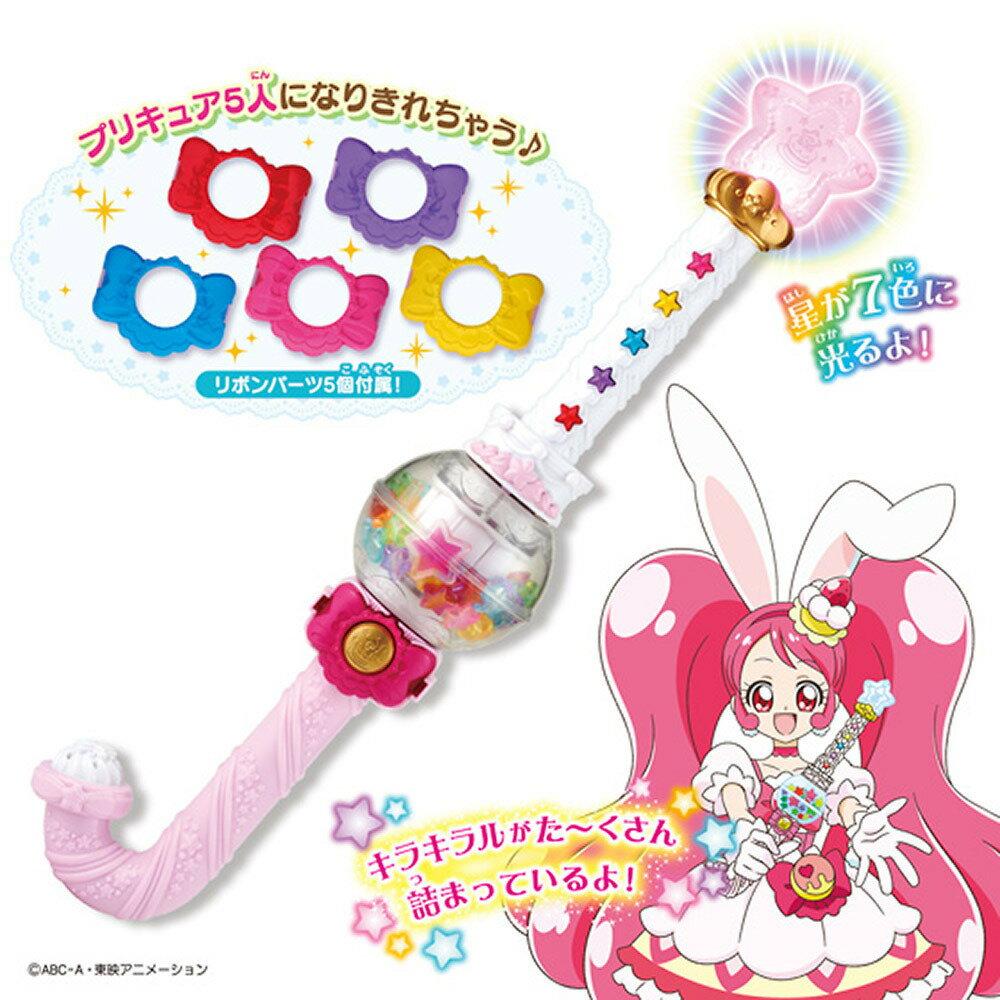 【オンライン限定価格】キラキラ☆プリキュアアラモード くるくるチャージ☆キャンディロッド