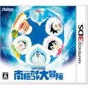 【3DSソフト】ドラえもん のび太の南極カチコチ大冒険【送料無料】