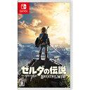 【Nintendo Switchソフト】ゼルダの伝説 ブレス オブ ザ ワイルド【送料無料】