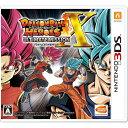 【3DSソフト】ドラゴンボールヒーローズ アルティメットミッションX【送料無料】