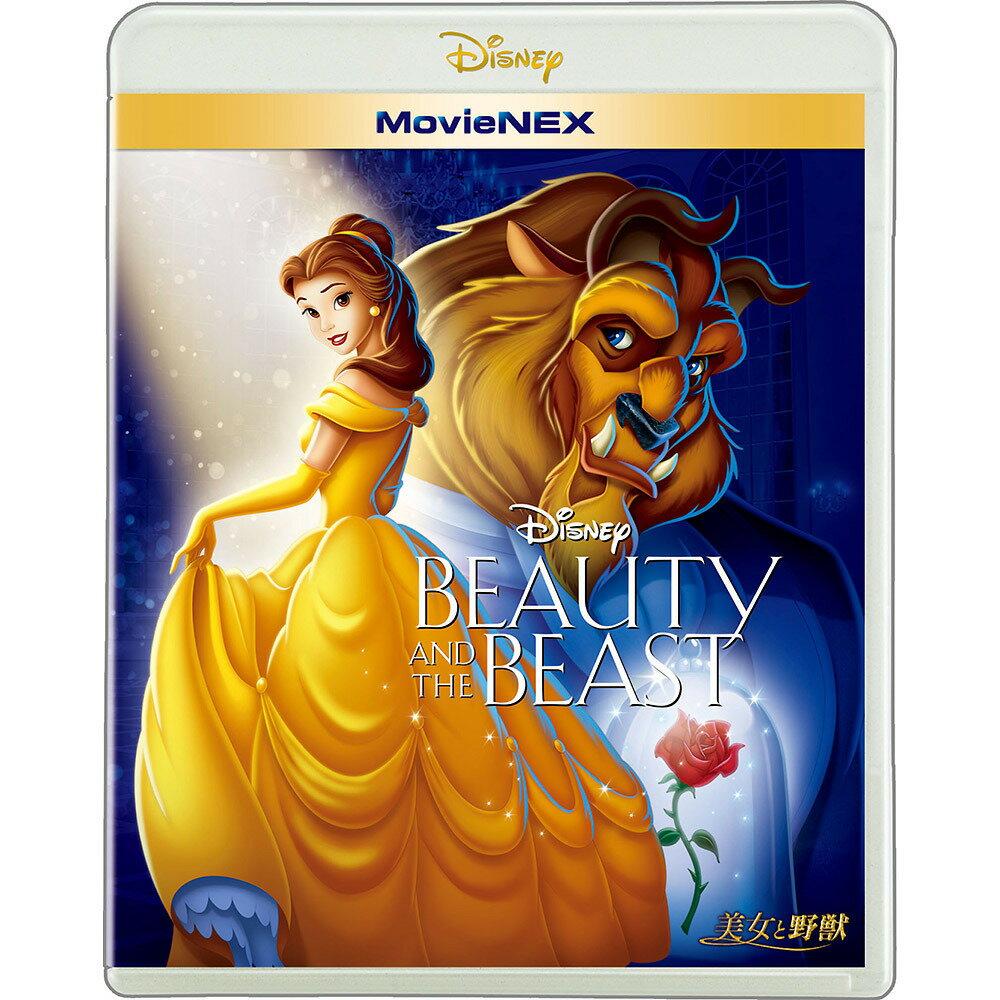 【ブルーレイ+DVD】美女と野獣 MovieNEX