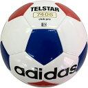 トイザらスオリジナル アディダス サッカーボール テルスター クラブプロ 3号球