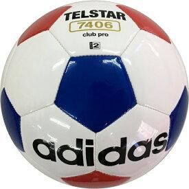 トイザらスオリジナル アディダス サッカーボール テルスター クラブプロ 2号球