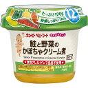 【キユーピー】 キユーピー すまいるカップ 鮭と野菜のかぼちゃクリーム煮