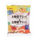 元気アップカルシウム アソートパック お野菜すなっく(かぼちゃ+おいも&にんじん+トマト)