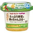 【キユーピー】 キユーピー すまいるカップ たっぷり野菜と卵のちゃんぷるー