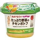 【キユーピー】 キユーピー すまいるカップ たっぷり野菜のチキンポトフ