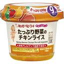 【キユーピー】 キユーピー すまいるカップ たっぷり野菜のチキンライス