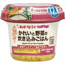 【キユーピー】 キユーピー すまいるカップ かれいと野菜の炊き込みごはん