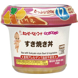 【キユーピー】 キユーピー すまいるカップ すき焼き丼 【12ヶ月〜】
