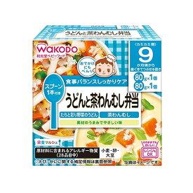 栄養マルシェ うどんと茶わんむし弁当 【9ヶ月〜】