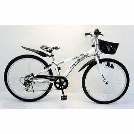 トイザらス AVIGO 26インチ 子供用自転車 GR26(パールホワイト)【クリアランス】