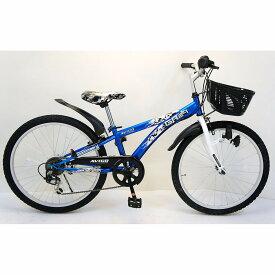 トイザらス AVIGO 24インチ 子供用自転車 GR24(ブルー)