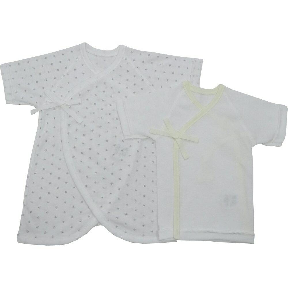 【訳あり】ベビーザらス限定 2P新生児肌着 低出生体重児用 日本製