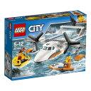 レゴ シティ 60164 海上レスキュー飛行機