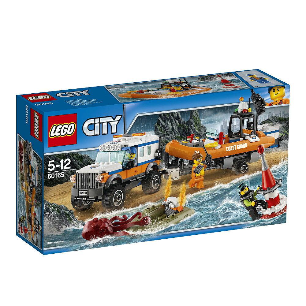 レゴ シティ 60165 海上レスキューボートと4WDキャリアー