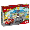 レゴ デュプロ 10857 ピストンカップレース