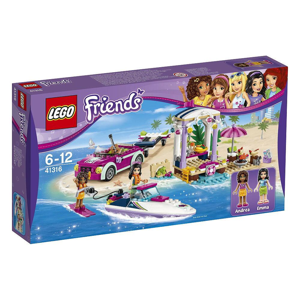 レゴ フレンズ 41316 ハートレイクのビーチバカンス