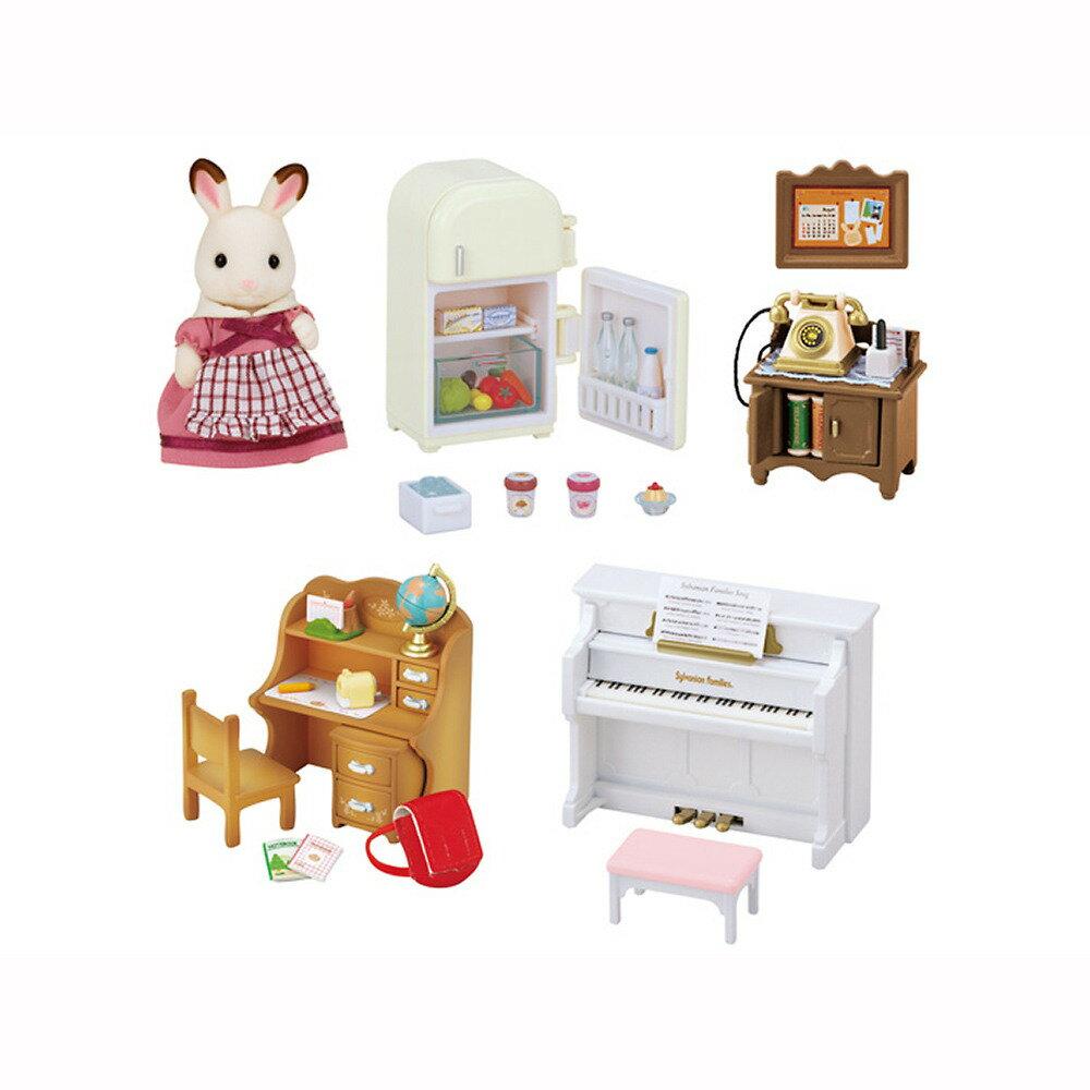 【オンライン限定価格】シルバニアファミリー はじめてのシルバニアファミリーおすすめ家具セット