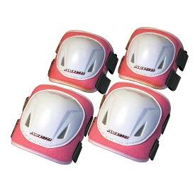 トイザらス AVIGO キッズプロテクター 2点セット(ピンク)