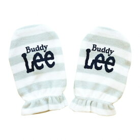 ベビーザらス限定 Buddy Lee 新生児ミトン ボーダー(グレー×FREE)