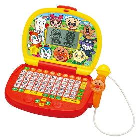 アンパンマン マイクでうたえる♪はじめてのパソコンだいすき【送料無料】