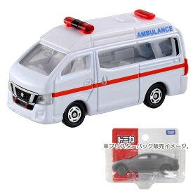 トミカ No.18 日産 NV350 キャラバン救急車(BP)