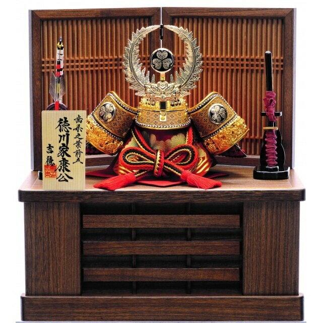 【五月人形】ベビーザらス限定 兜収納飾り「徳川家康赤絲縅格子」【送料無料】