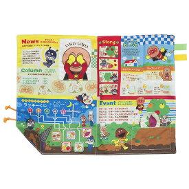 a343f8ddf34a59 楽天市場】新聞(ベビー向けおもちゃ おもちゃ):おもちゃ・ゲームの通販