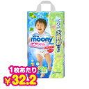 【パンツおむつ】ムーニーマンエアフィット ビッグサイズ 男の子用(12〜17kg)48枚