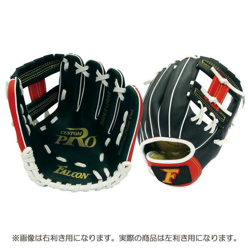 トイザらス ファルコン 幼児用野球グローブ左用(ブラック)(左利き用)