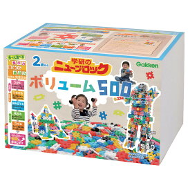 ニューブロック ボリューム500 【送料無料】