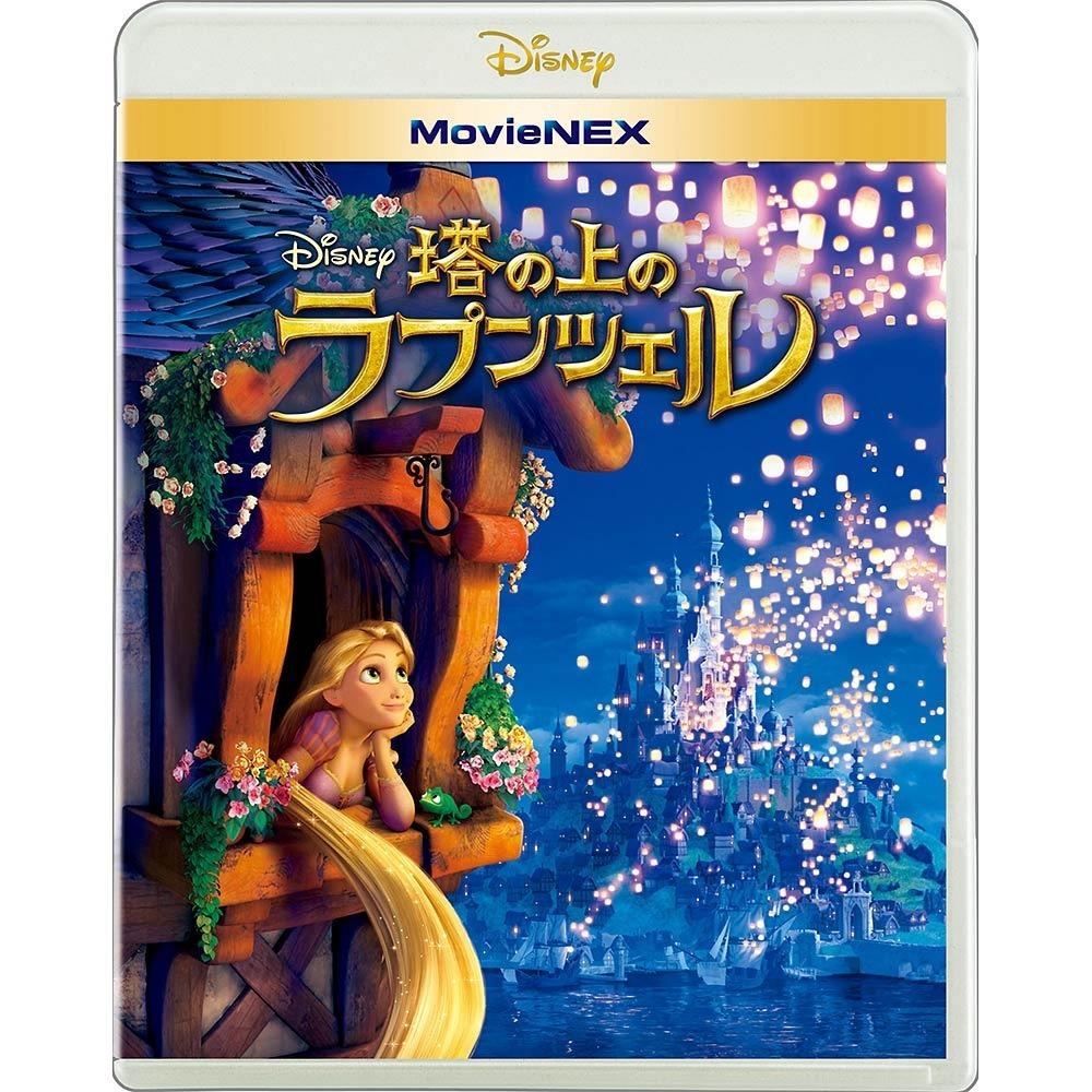 【ブルーレイ+DVD】 塔の上のラプンツェル MovieNEX