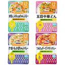 和光堂 グーグーキッチン12個セット(12ヶ月)【オンライン限定】