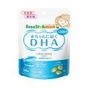 【オンライン限定価格】ビーンスターク 赤ちゃんに届くDHA 90粒