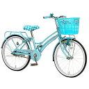 【クリアランス】20インチ 子供用自転車 アンバリーL (ブルー)【女の子向け】【送料無料】