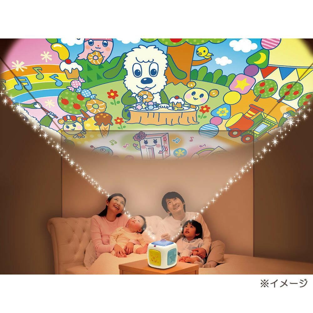 天井いっぱい!おやすみホームシアター ワンワンとうーたん 楽しい1日ディスク