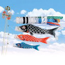 【鯉のぼり】トイザらス限定!鯉のぼり ベランダセット風雅 1.5m【送料無料】