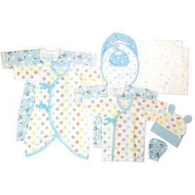 ベビーザらス限定 新生児肌着10点セット クマ×ドット 50-70cm ブルー