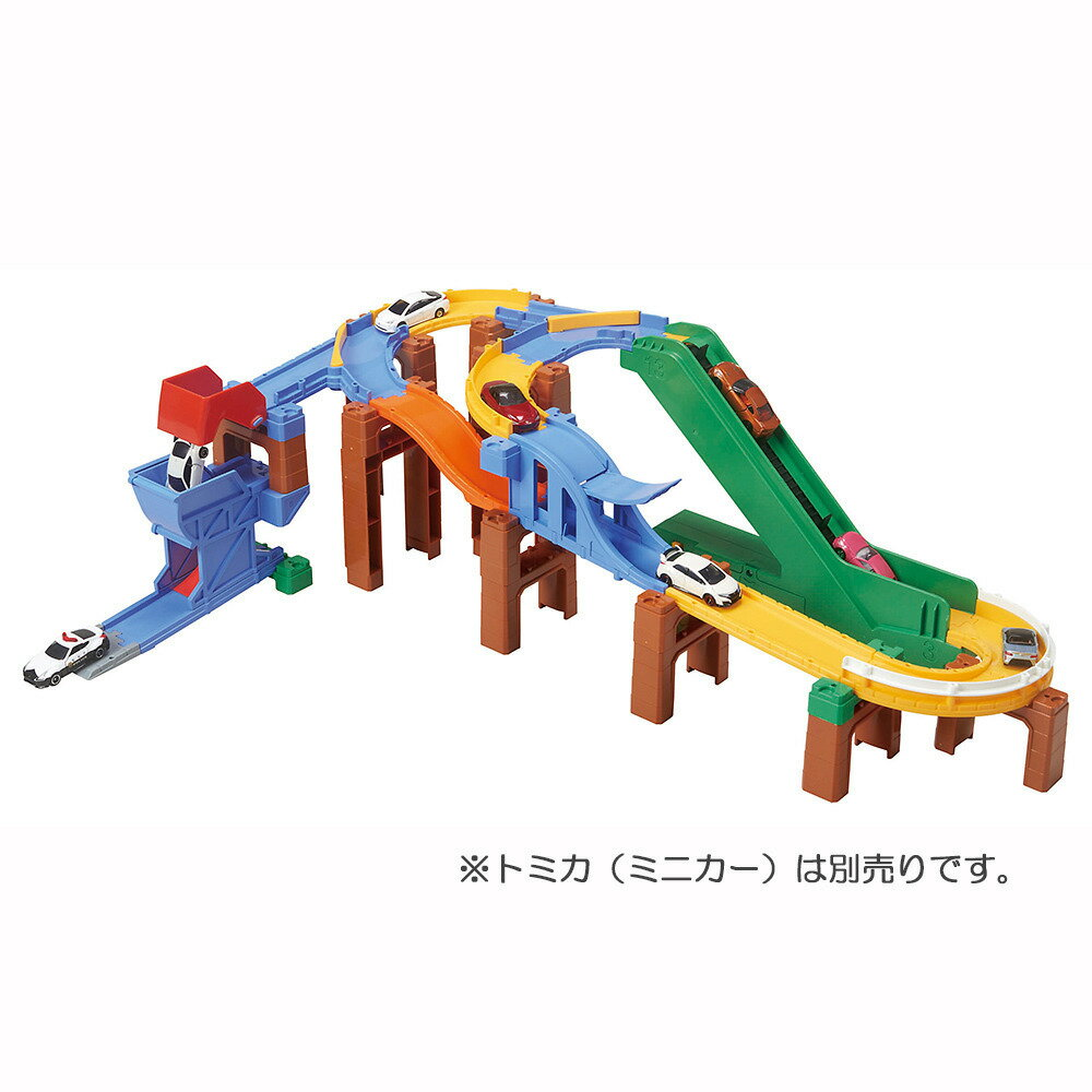 【オンライン限定価格】トミカシステム コースをチェンジ!ダイナミックアクションドライブ
