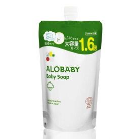 アロベビー 頭も体も優しく洗えるベビーソープ 全身泡シャンプー 詰め替えパック 400ml