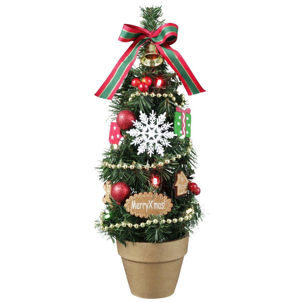 【クリスマスツリー】トイザらス限定 チアー! デコレーションミニツリー 45cm ボンボン