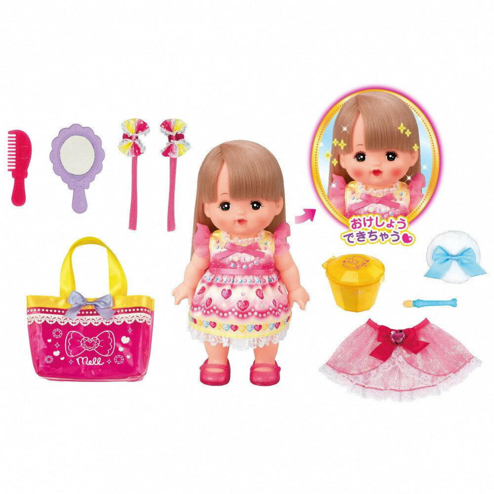 メルちゃん お人形セット メイクアップメルちゃん【送料無料】