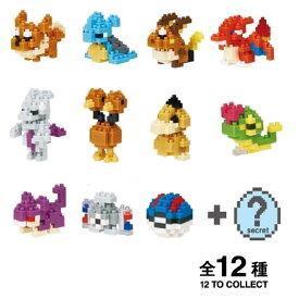 nanoblock(ナノブロック)ミニポケットモンスター シリーズ02(BOX)