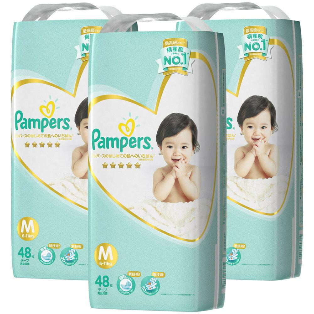 トイザらス限定 パンパース はじめての肌へのいちばん テープ Mサイズ 144枚 (48枚×3) 紙おむつ箱入り