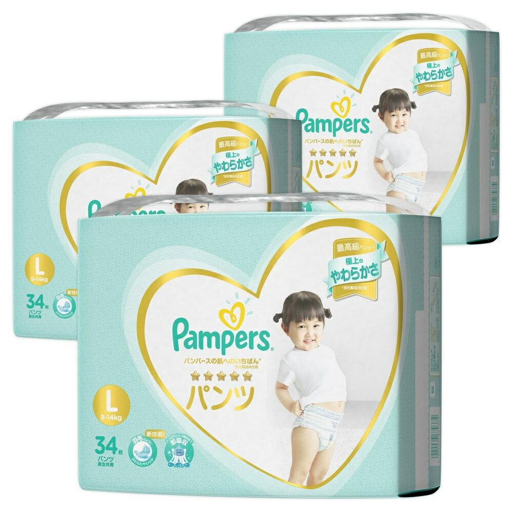 パンパース はじめての肌へのいちばん パンツ Lサイズ 102枚 (34枚×3) 紙おむつ箱入り